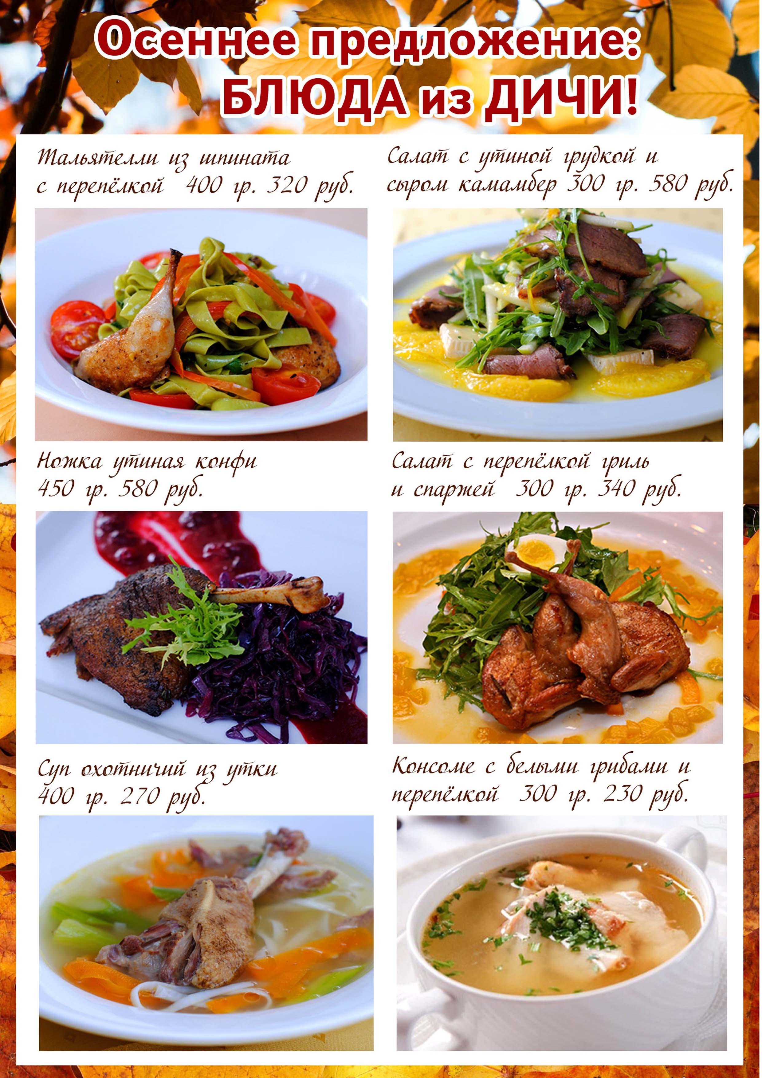 Энциклопедия вкусных блюд
