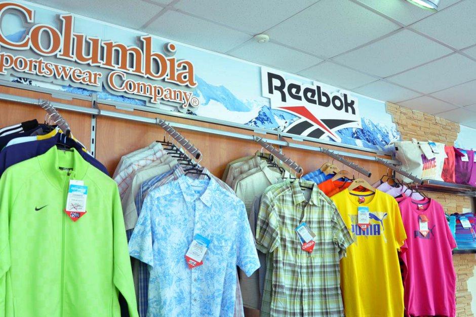 Магазин женской одежды incity с доставкой
